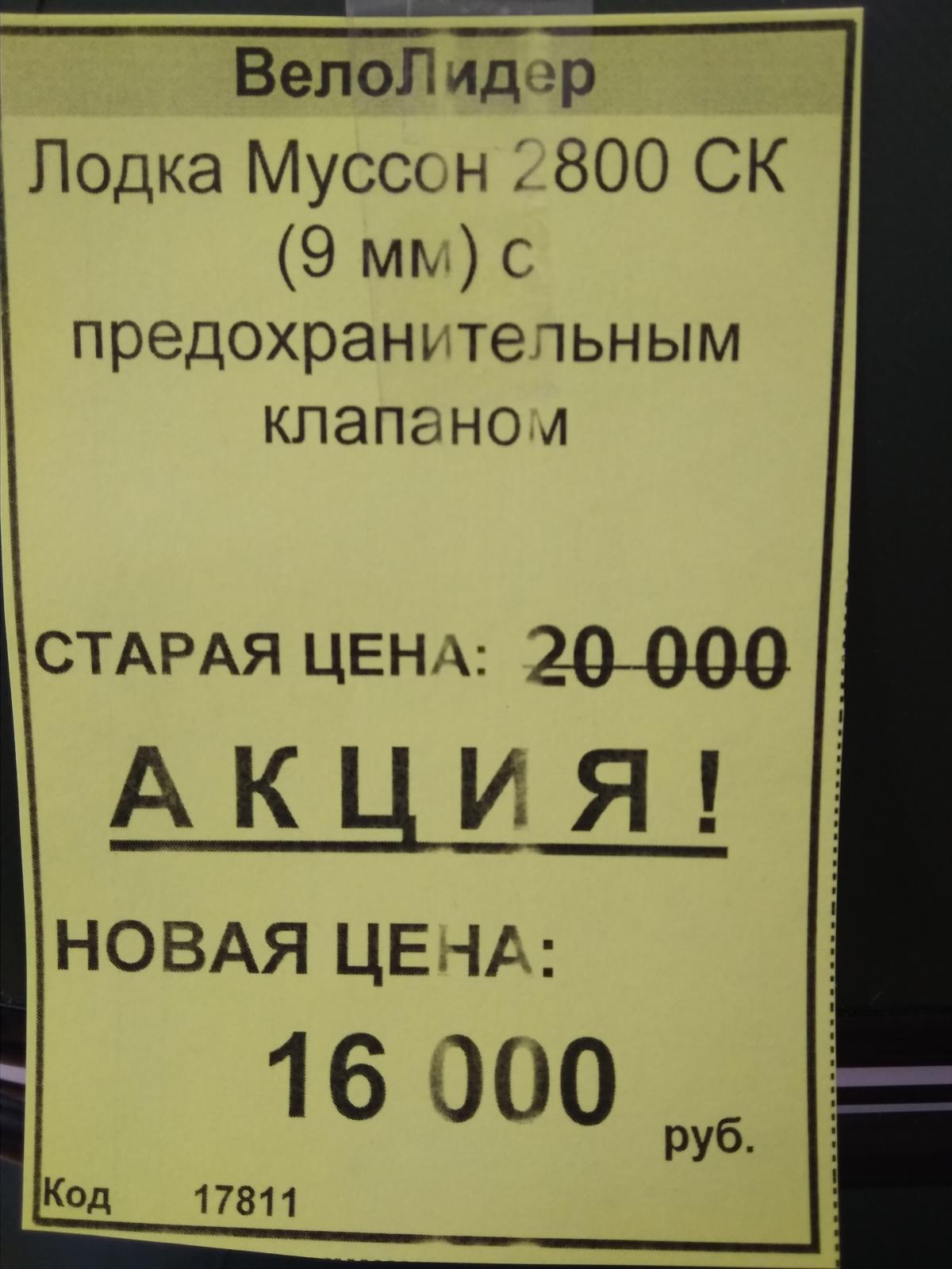http://s2.moifotki.org/2453d5bef0a0131a01a4671cc8471601.jpeg