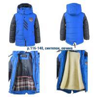 Зимняя куртка для мальчика Жокей - р.116-140 - цена 780грн. Возраст 6-10  лет, рост 116-140. Ткань  верх – 100% полиэстер, наполнитель – синтепон  200г м2, 04c6d47b22f