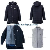 Зимняя куртка для мальчика Жокей - р.116-140 - цена 800грн. Ткань  верх –  100% полиэстер, наполнитель – синтепон 200г м2, 143455a4d0f