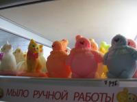 """Выставка-ярмарка """"Млын"""" в Минске A1942e573ab854fe218fb3598407bf24"""