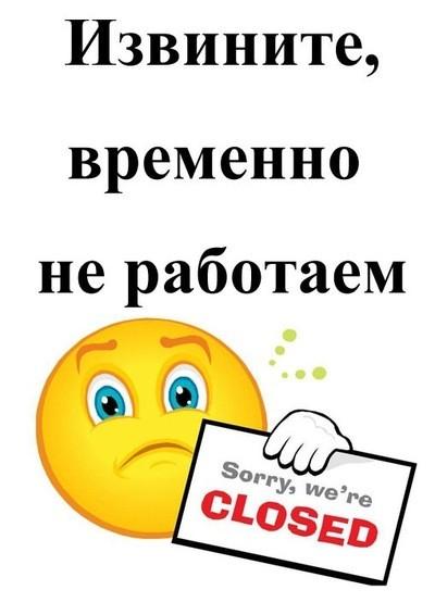http://s2.moifotki.org/de609224b11aace6a5e5e62e27230f01.jpeg